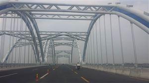 Dự Án Cầu Đông Trù